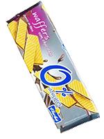 BARQUI CHOCO  O% S/azu 160  BURGALESA